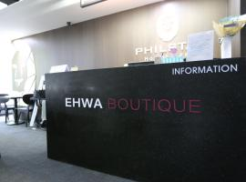 Philstay Ehwa Boutique - Female Only