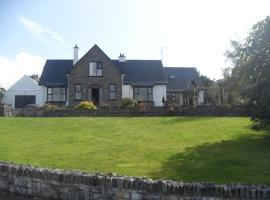 Milltown House