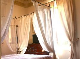 Residenza Porta Guelfa