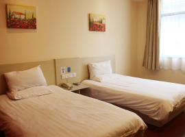 Starway Hotel Nantong Sports Convention Center, Nantong (Zhaoqiao yakınında)
