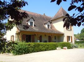 Moulin de Latouille, Latouille-Lentillac (рядом с городом Lacam-d'Ourcet)
