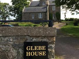 Glebe House, Tyrie Mains (рядом с городом New Aberdour)