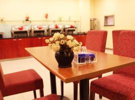 Hanting Express Changchun Conference Centre