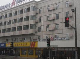 Jinjiang Inn - Shanghai Minhang Dongchuan Road