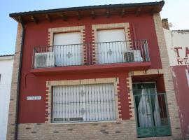 Vivienda Turistica Rural Piskerra, Carcastillo (Anserall yakınında)