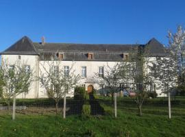 Le Chateau de Buchy, Buchy (рядом с городом Alaincourt-la-Côte)