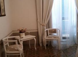 Casa Romantica, Sava