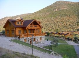 Natureland Efes Pension, Selcuk