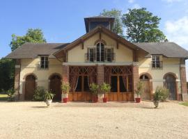 Château de Saint Léger, Saint-Léger-de-Rotes (рядом с городом Beaumontel)