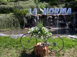Résidences La Norma, La Norma (рядом с городом Modane)