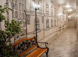 Мини Отель Старая Москва