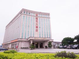 Gui Hua Hotel, Zhongshan (Gangkou yakınında)