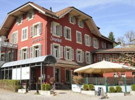 Ziegelhüsi Gastronomie & Hotel, Berna