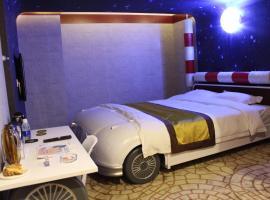 Dalian Cool Bella Theme Hotel, Jinzhou (Dagushan yakınında)