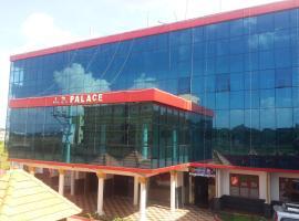 JP Palace, Dod Ballāpur (рядом с городом Gādigarpālya)