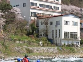 Oyado Matsubaya, Minakami (Obinata yakınında)
