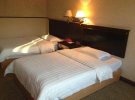 Tian Hao Hotel, Nanhai (Leping yakınında)