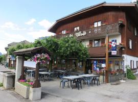 Les Tilleuls, Le Biot (рядом с городом La Baume)