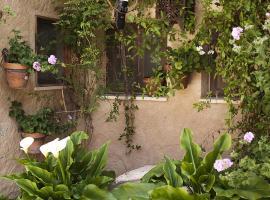 Casa Rural El Simarro, El Simarro