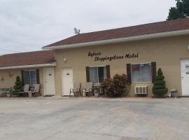 Bybee's Steppingstone Motel