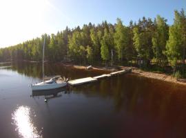 Villa by the Lake, Йоутсено (рядом с городом Nuijamaa)
