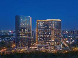 NUO Hotel Beijing, Peking