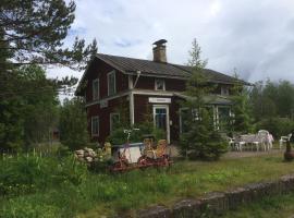 Station Sågen, Sågen