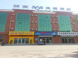 Eaka 365 Hotel (Baigouxincheng Branch), Gaobeidian (Zhangliuzhuang yakınında)