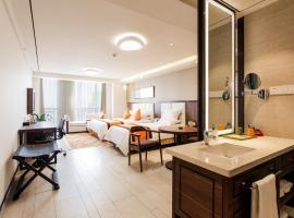 Yuyao New Century ManJu Hotel, Yuyao (Liangnong yakınında)