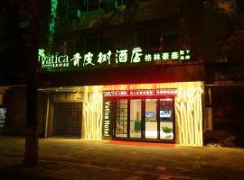 GreenTree Inn Vatica AnHui HuangShan Tunxi Ancient Street East Huangshan Road Hotel