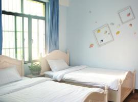 Gasby International Youth Hostel, Sanya (Luoyuxiacun yakınında)