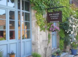 Avec Plaisir, Saint-Plaisir (рядом с городом Briette)
