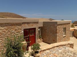 Themonies Luxury Suites, Chora Folegandros