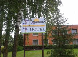 Daugavkrasti Hotel, Екабпилс (рядом с регионом Livani Municipality)