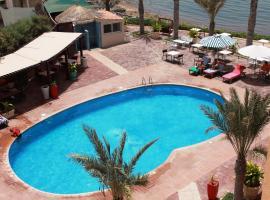 Les Acacias Hotel Djibouti