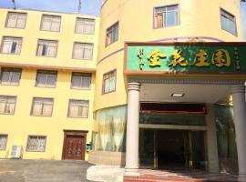 Jinhua Zhuangyuan Chalet, Heng (Lingshan yakınında)