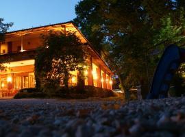 Ξενοδοχείο Το Νησί της Μαργαρίτας, Νάουσα Ημαθίας