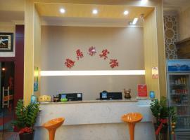 Xiamen North Railway Statioin Yajule Fast Hotel, Xiamen (Wanyao yakınında)