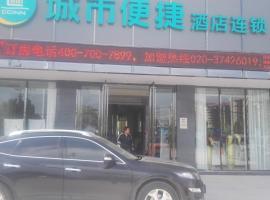 City Comfort Inn Panlong City, Wuhan (Huanghualao yakınında)