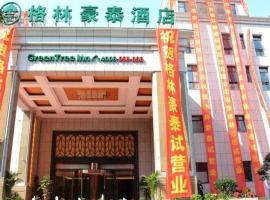 GreenTree Inn JiangSu WuXi YiXing East LongTan Road DongJiu Business Hotel, Yixing (Longtan yakınında)