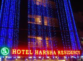 Harsha Residency