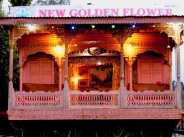 New Golden Flower Heritage Houseboat, Сринагар (рядом с городом Nagīn Bāgh)