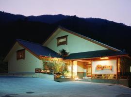 Kinseikan Seseragi, Minakami (Kōchi yakınında)