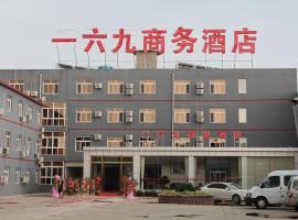 169 Hotel Beijing, Shunyi (Tianzhu yakınında)