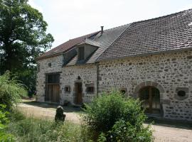 Champ de la Fontaine, Brassy (рядом с городом Dun-les-Places)