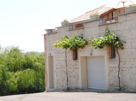 Gîte Matran, Cauna (рядом с городом Bas-Mauco)
