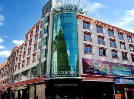 Jiuzhai Wan Jia Hao Hotel
