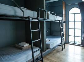 Analog Hostel