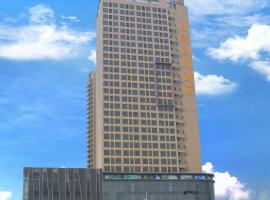 Fogang Lixin Hotel, Fogang