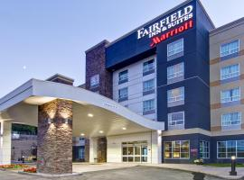 Fairfield Inn & Suites by Marriott Kamloops, Kamloops (Logan Lake yakınında)